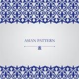 豪华蓝色样式,套亚洲装饰品 库存照片