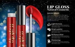豪华嘴唇光泽广告稠粘的光滑的液体有透明玻璃容器化妆用品成套设计产品迷离黑暗背景 皇族释放例证