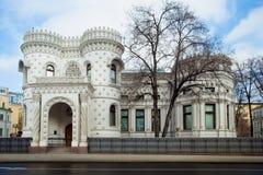 豪宅客商Arseny莫罗佐夫, Vozdvizhenka 16, 19世纪 库存照片