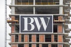 贝尔格莱德在高层建筑物建造场所的江边商标 库存照片