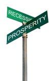 财务符号街道术语 库存图片