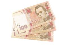 货币乌克兰语 免版税库存照片