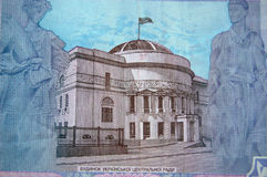 货币乌克兰语 免版税库存图片
