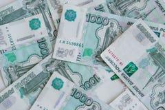 货币俄国 钞票一千卢布,背景,选择聚焦 库存照片