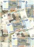 货币俄语 免版税库存图片
