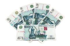 货币俄语 免版税图库摄影