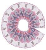 货币圈子 免版税库存图片
