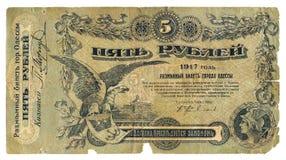 货币老纸张 库存照片
