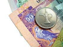 货币阿拉伯联合酋长国 图库摄影