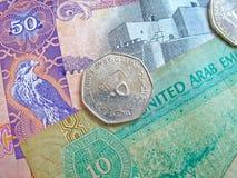 货币阿拉伯联合酋长国 库存图片