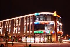 购物中心女低音Wilanow 女低音Wilanow是位于Wilanà ³的商城w 免版税库存照片