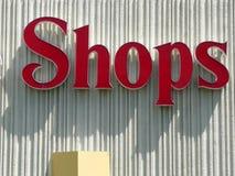 购物中心购物符号 免版税库存图片