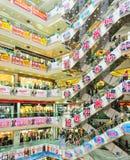 购物中心购物 图库摄影