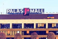 购物和商业中心palas购物中心 图库摄影