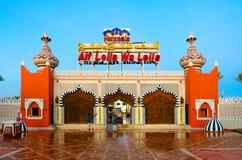 购物和娱乐复合体1001夜阿尔夫Leila Wa Leila,晚上视图, Sharm El谢赫,埃及 库存照片