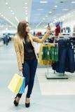 购物时间 库存照片