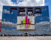 购物的大厦和娱乐中心城市停放`毕业` 图库摄影