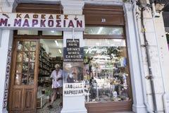 购物街道在科孚岛希腊海岛上的科孚岛镇  免版税库存照片