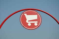 购物车购物符号 库存图片