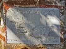 贴水圣洁山的Athos Panteleimon俄语修道院在希腊 库存照片