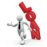 贷款 向量例证