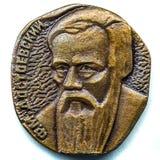 费奥多尔杜思妥也夫斯基俄国作家、思想家、哲学家和publi 免版税库存照片