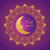 贺卡有伊斯兰教的几何样式和a的Eid穆巴拉克 免版税图库摄影