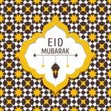 贺卡有框架、灯和蔓藤花纹的Eid穆巴拉克 向量例证