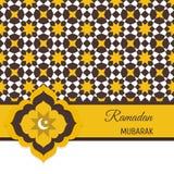 贺卡,邀请的回教社区圣洁月Ramada 向量例证