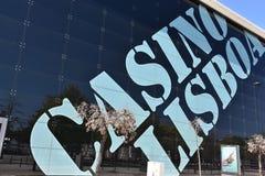 赌博娱乐场里斯本在里斯本,葡萄牙 免版税库存图片