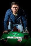 赌客 免版税库存图片