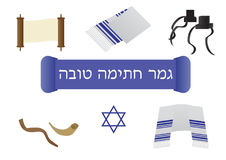 赎罪节犹太元素 免版税库存照片