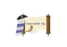 赎罪节犹太斋戒日问候横幅 库存图片