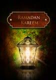 赖买丹月与发光的灯笼的kareem背景 向量例证