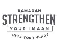 赖买丹月加强您的Imaan,愈合您的心脏 向量例证