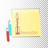 赖买丹月宗教 design illustration space 免版税库存照片