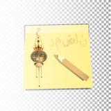 赖买丹月宗教 design illustration space 免版税图库摄影