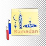 赖买丹月宗教 design illustration space 免版税库存图片