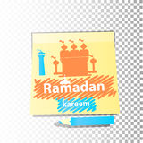 赖买丹月宗教 design illustration space 库存图片