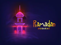 赖买丹月的穆巴拉克创造性的清真寺 免版税库存照片