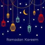 赖买丹月Kareem庆祝与阿拉伯灯笼的传染媒介背景 伊斯兰教的节日概念 皇族释放例证