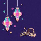 赖买丹月Kareem庆祝的五颜六色的阿拉伯灯笼 免版税库存图片