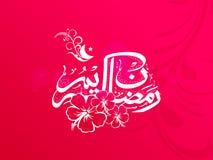 赖买丹月Kareem庆祝的花卉阿拉伯文本 库存图片