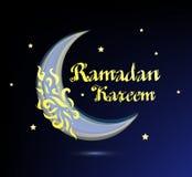 赖买丹月Kareem美丽的贺卡-与华丽月亮的背景 皇族释放例证