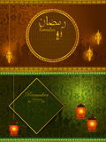 赖买丹月Kareem背景的装饰的伊斯兰教的阿拉伯花卉设计在愉快的Eid节日 库存例证