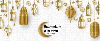 赖买丹月Kareem背景 伊斯兰教的阿拉伯灯笼 翻译赖买丹月Kareem 2007个看板卡招呼的新年好 向量例证