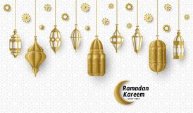 赖买丹月Kareem背景 伊斯兰教的阿拉伯灯笼 翻译赖买丹月Kareem 2007个看板卡招呼的新年好 皇族释放例证