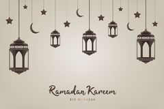 赖买丹月Kareem背景 垂悬的灯笼、月牙和星 圣洁月的回教宴餐 库存例证