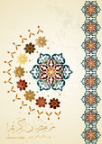 赖买丹月Kareem问候与五颜六色的摩洛哥圈子样式,伊斯兰教的背景的横幅模板;书法阿拉伯translatio 皇族释放例证