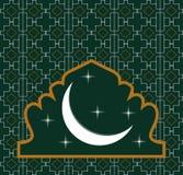赖买丹月kareem,回教Al古兰经标志传染媒介标志设计 免版税库存图片